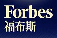 福布斯2017全球富豪榜:特朗普资产缩水$10亿