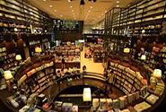实体<em>书店</em>逆袭?新零售带来新体验