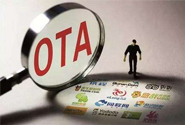 OTA线下门店拿什么和传统旅行社较量
