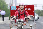 快讯|京东成立物流子集团,将在五年内收入超千亿