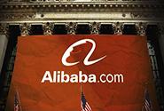 马云:阿里巴巴或在巴西推出信用<em>服务</em>