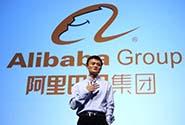 """马云:""""一带一路""""把全球化使命交给中国"""
