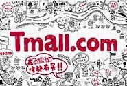 4月淘宝天猫热销榜 |MG小象月销量赶超<em>韩都</em><em>衣</em><em>舍</em>!