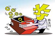 宜人贷第一季度净收入10.22亿,同比增长84%