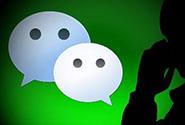 匿名聊聊:我们拯救小程序,却遭微信封杀