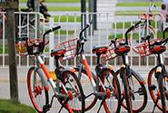"""共享单车上演""""圈地运动"""",大批App将上线扫一扫骑车"""