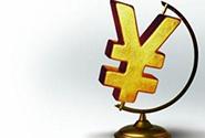 速卖通信用贷款是什么?怎么申请?