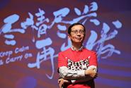 """张勇:将助日本品牌深入两大""""5亿消费者""""市场"""