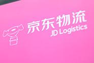 刘强东向快递公司开战:京东物流全面抢生意