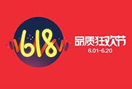 京东618最新销售额榜单出炉