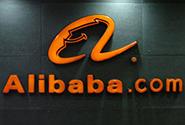 阿里巴巴与阳狮集团达成战略合作,携手布局全域营销
