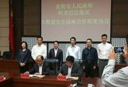 贵阳市政府联手阿里建立全国首家大数据安全实验室