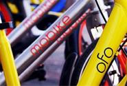 共享单车融资竞赛,创投机会在聚焦光之外