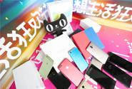 天猫手机7.6品质购物节要花掉10个亿