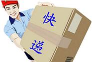 国家邮政局:上半年<em>快递</em>业务量达173.2亿件