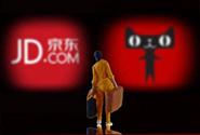 京东唯品会或受影响,21家品牌商将投靠天猫