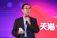 <em>阿里</em>CEO张勇宣布天猫终极目标:全球商家沸腾了!