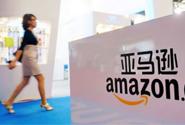 从只卖书到什么都敢卖,亚马逊上线22年进化史