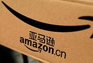 亚马逊新动向:正培养数十亿美元生意?