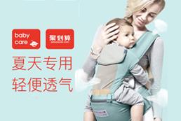 babycare:数据分析告诉你为什么别人家宝贝会大卖?
