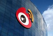 【短讯】新浪发布Q2财报,微博同比增长184%
