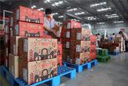 天猫超市五项举措支持北京人享受到有面儿的理想生活