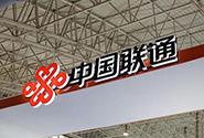 【短讯】<em>苏宁</em>云商40亿元投资中国联通