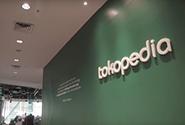 印尼最大电商Tokopedia获阿里巴巴11亿美元投资