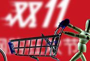 2017淘宝双11购物津贴设置步骤