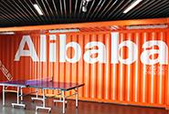 【短讯】阿里巴巴与墨西哥签署电子商务合作协议