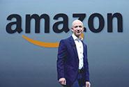 亚马逊称将投1亿美元在纽约建设大型仓储中心