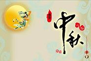 淘宝中秋节各活动报名入口汇总