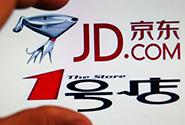 【短讯】1号店宣布将与京东实现联合<em>采购</em>