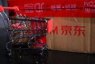 打脸!刘强东刚说完没卖过假货,京东就被曝出售假
