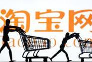 海淘直邮商品发布要求变更,品牌发源地必须为海外