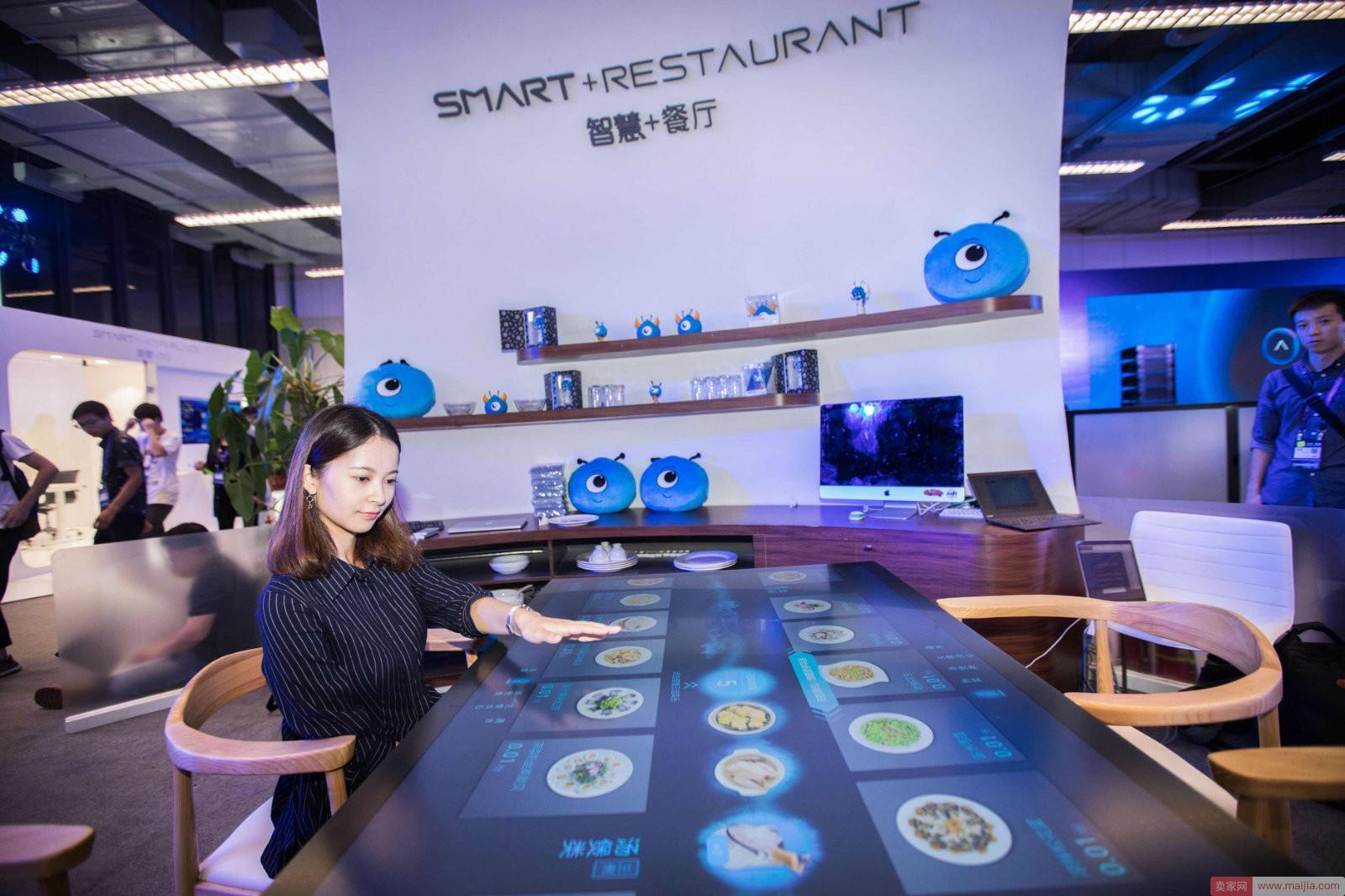 """阿里""""未来智能餐厅""""亮相,马云体验""""隔空点餐"""""""