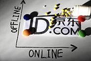 最全!2017<em>京东</em><em>开店</em>方法及注意事项