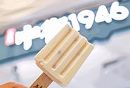 冬天把雪糕卖爆,上线一年半就已拿下两界双11冠军