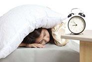 """""""打败失眠症趣味数据报告""""显示: 90后成第一大失眠人群"""