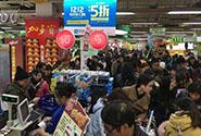 雙12支付寶口碑100萬商家參與,大爺大媽占領超市