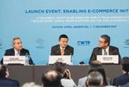 """<em>马云</em>代表eWTP出席WTO第11次部长级会议,被夸""""找到新工作"""""""