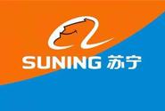 苏宁云商减持阿里股份,套现32.5亿元加大公司投入