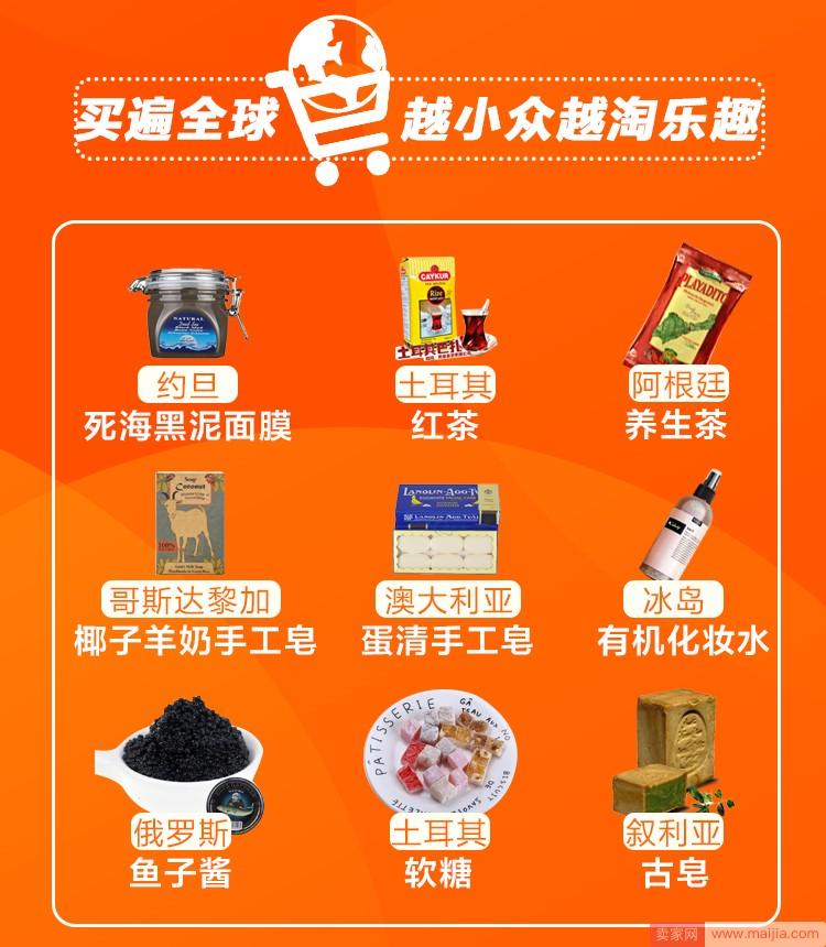 """淘宝双12揭秘:90后内心""""成佛"""""""