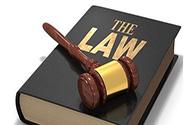 电商法草案即将三审,你关心的都在这里