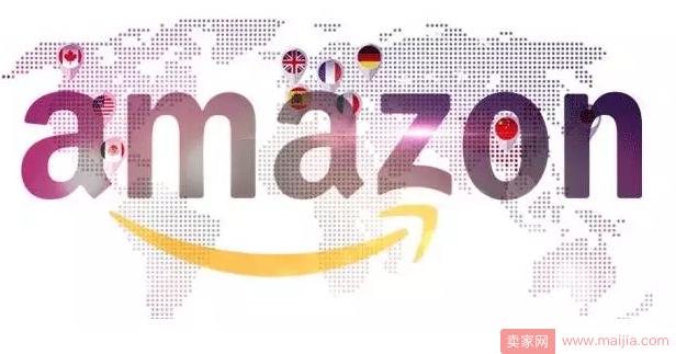 2018年Amazon全球开店所需资料及流程详解
