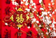 春节期间淘宝店铺要怎么运营?