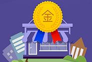 2018淘宝金牌卖家的申请入口、方法及利益