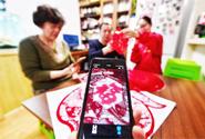 阿里发布2018新年俗报告,互联网激活传统年味