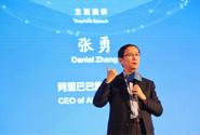 阿里CEO首以高鑫主席身份发股东信:对新零售全心全意