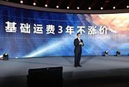 苏宁宣布基础运费3年不涨,准时达服务将上线